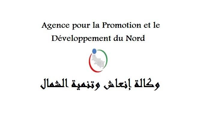وكالة الإنعاش والتنمية الاقتصادية والاجتماعية لعمالات وأقاليم الشمال