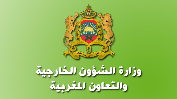 وزارة الشؤون الخارجية والتعاون المغربية