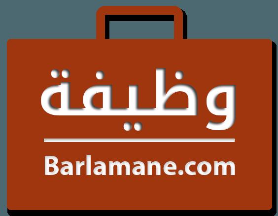 logo-wadifa-barlamane-com