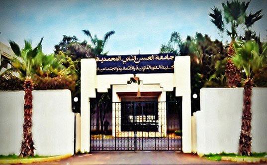 كلية العلوم القانونية والاقتصادية بالمحمدية