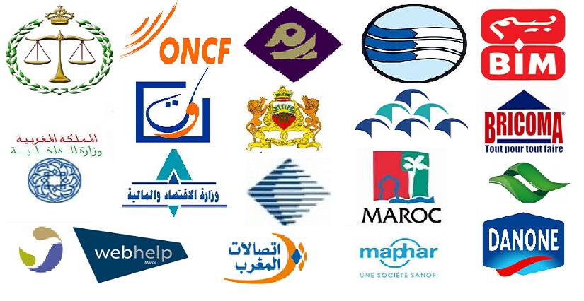 نتيجة بحث الصور عن الشركات المغربية
