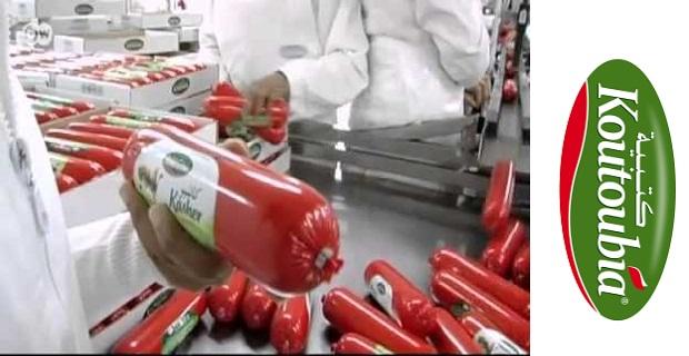 استمارة الترشيح الالكتروني الجديدة للعمل بشركة كتبية KOUTOUBIA لإنتاج اللحوم الحمراء