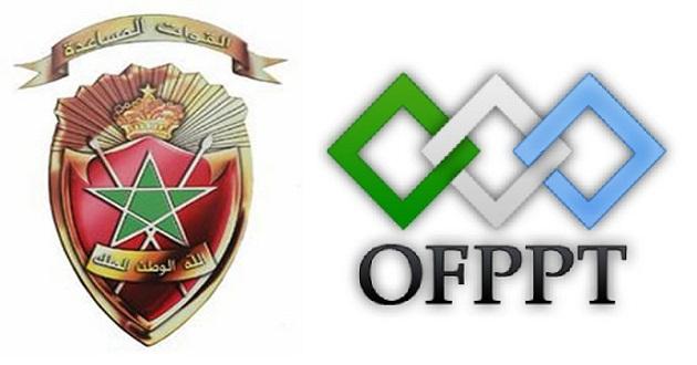 لحاملي الدبلومات أو البيرمي أو النيفو باك (الثانوي) .. القوات المساعدة تفتح مباراة التلاميذ المخازنية. الترشيح قبل 22 فبراير 2019