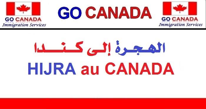 go canada : hijra au canada