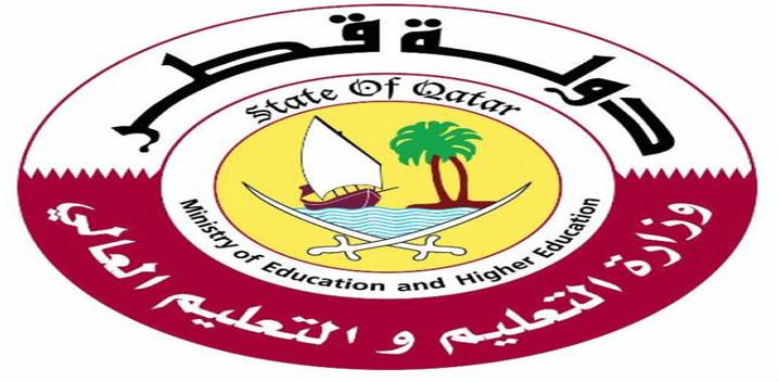 » وزارة التعليم والتعليم العالي بقطر : توظيف معلمين ...