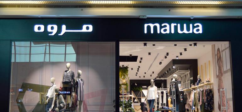 محلات MARWA تعلن عن توظيف موظفي متاجر مساعدين