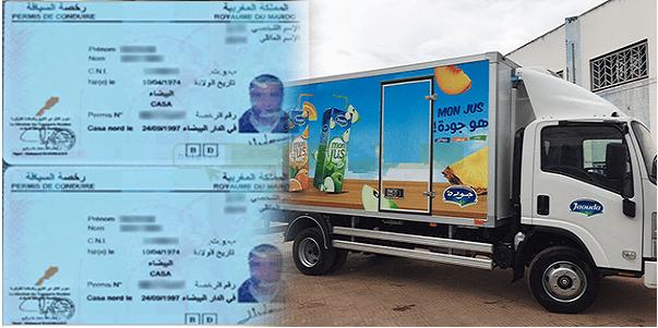 """ـصالير يصل 4500 درهم .. مطلوب 209 """"سائق – Chauffeurs"""" حاصلين على أي رخصة سياقة"""