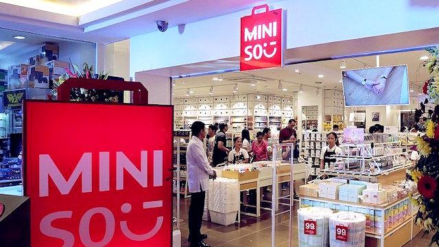 شركة ميني سو اليابانية تشغيل مديري متاجر بمدينة الدار البيضاء