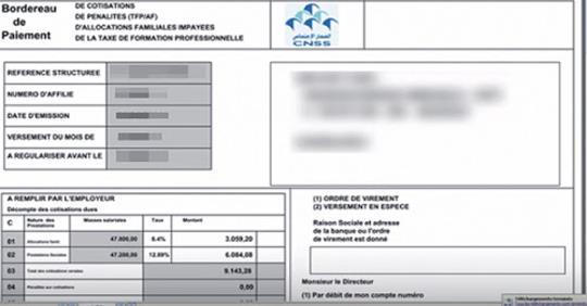 موقع Covid19 Cnss Ma شرح التسجيل في موقع الضمان الاجتماعي